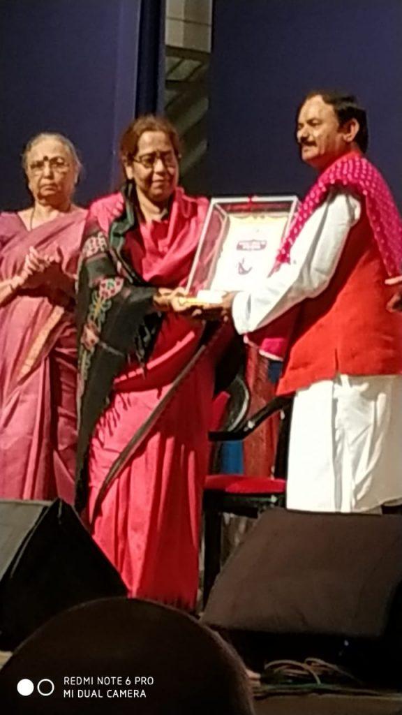 Dr. Tayade Received Pandit Bhimsen Joshi Purskar